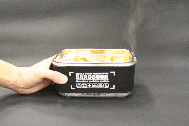 バロクック加熱式弁当箱