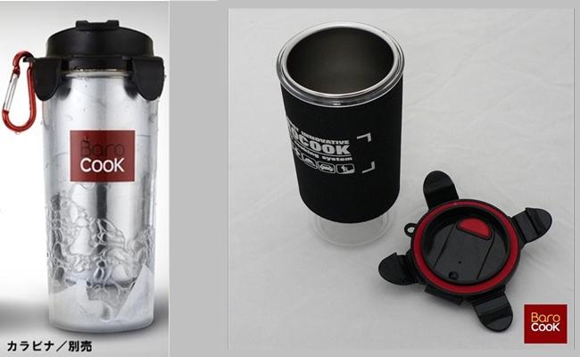 【アウトドア・レジャー用】BAROCOOK-JAPAN ■BC-007 バロクック加熱式弁当箱【角形/XLサイズ(W135xH126xD187mm)】 容量1200ml